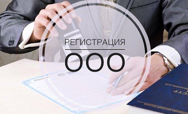 Бухгалтерские услуги в Петербурге