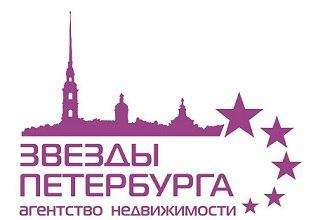 АН-Звезды-петербурга
