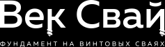 ВекСвай-лого