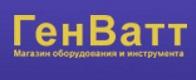 ГенВатт-Лого