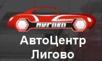 Лиговский-ООО-Лого