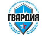 СПЦ Гвардия