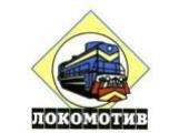Локомотив-ЗАО-лого